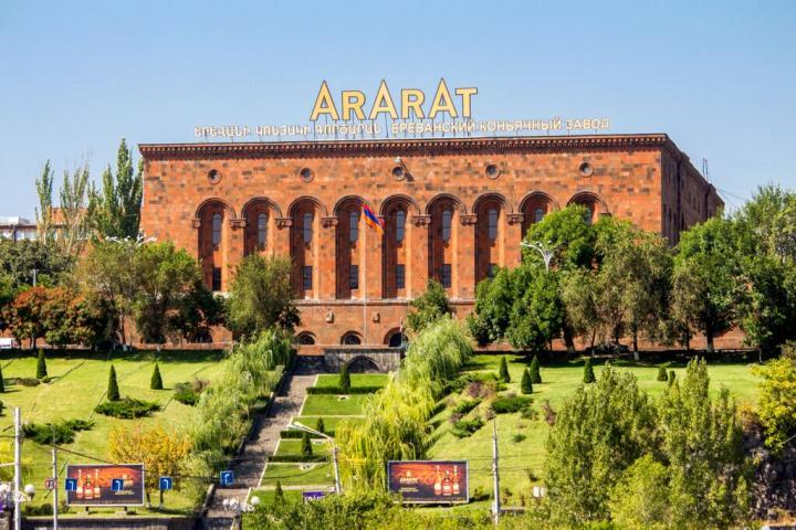 ararat_brandy_factory.jpg